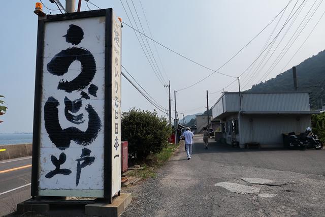 200822-西端手打上戸-008-S