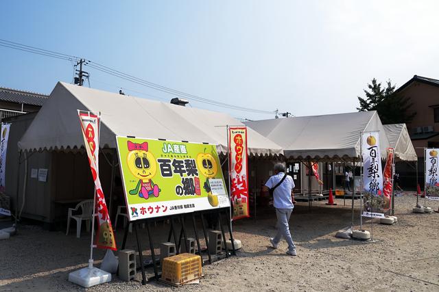 200822-JA香川県和田支所-002-S