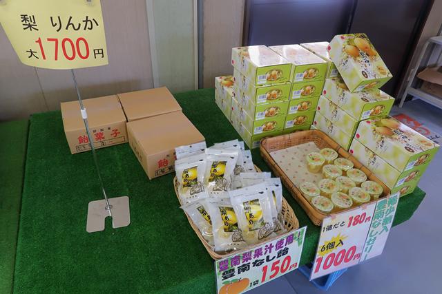 200822-JA香川県和田支所-008-S