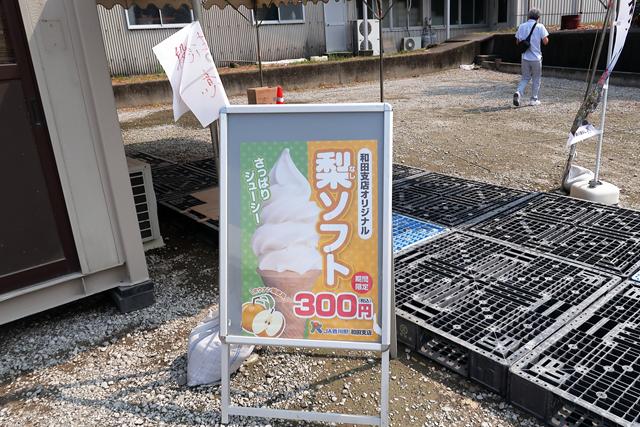 200822-JA香川県和田支所-009-S