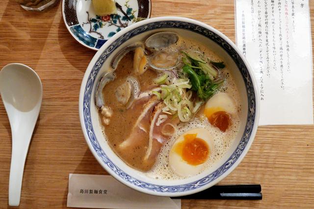 200915-島田製麺食堂鶏白湯専門店-1001-S