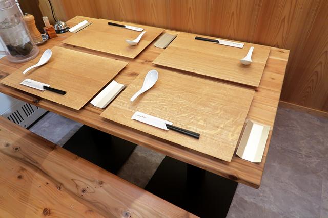 200915-島田製麺食堂鶏白湯専門店-1005-S