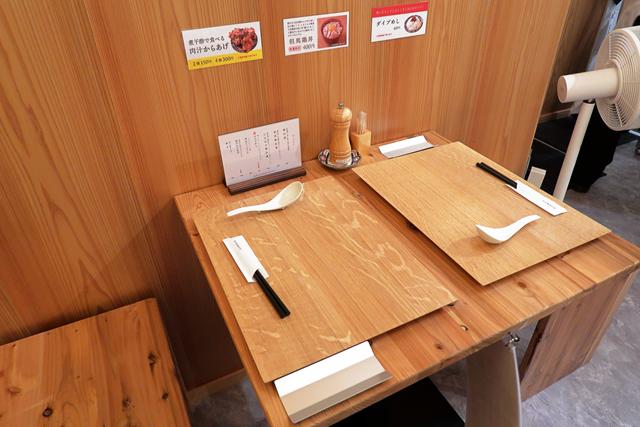 200915-島田製麺食堂鶏白湯専門店-1006-S