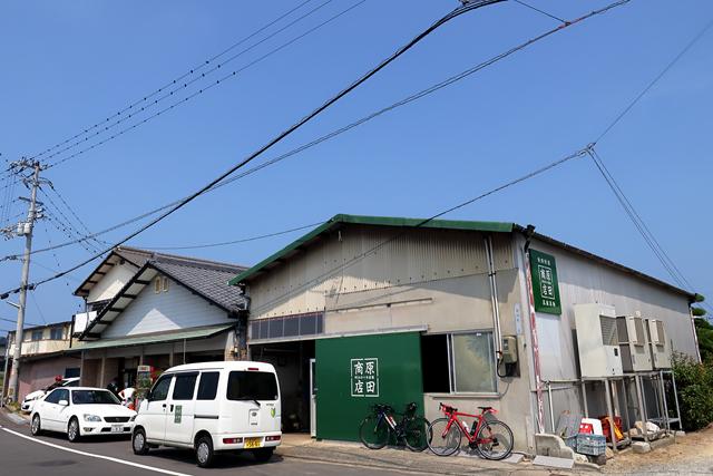 200822-原田商店-002-S
