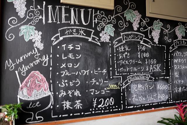 200822-原田商店-013-S