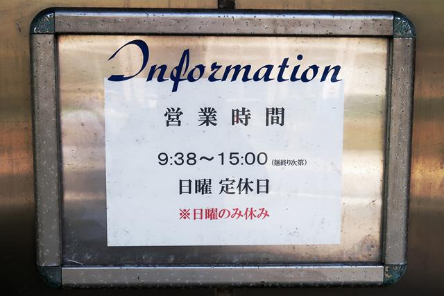 200822-手打うどん植田-009-S