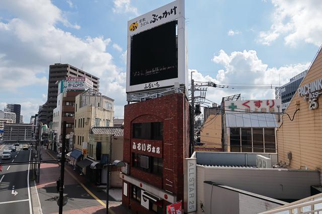200828-ぶっかけうどん ふるいち 仲店 -003-S