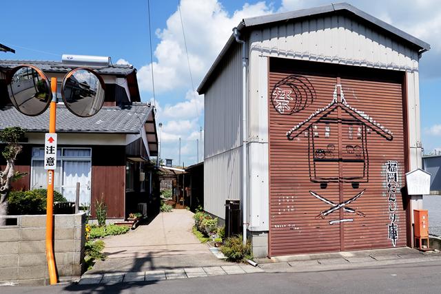 200828-備前福岡 一文字うどん-005-S