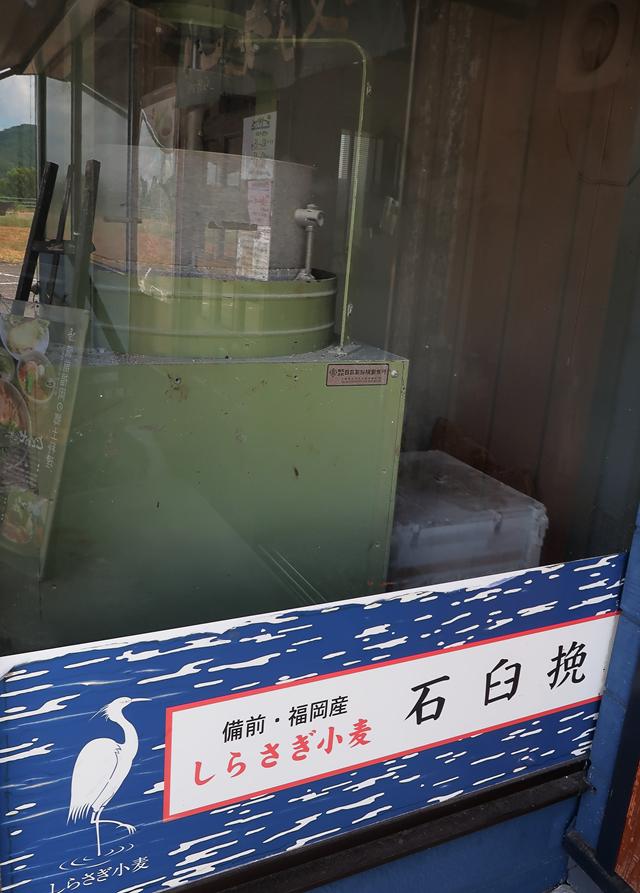 200828-備前福岡 一文字うどん-008-S