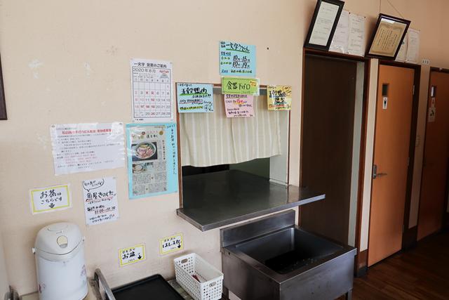 200828-備前福岡 一文字うどん-020-S