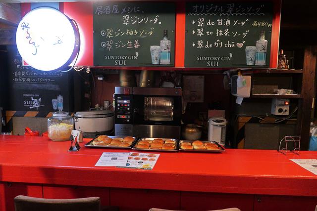200913-野乃鳥梅味堂ハンバーガー-006-S