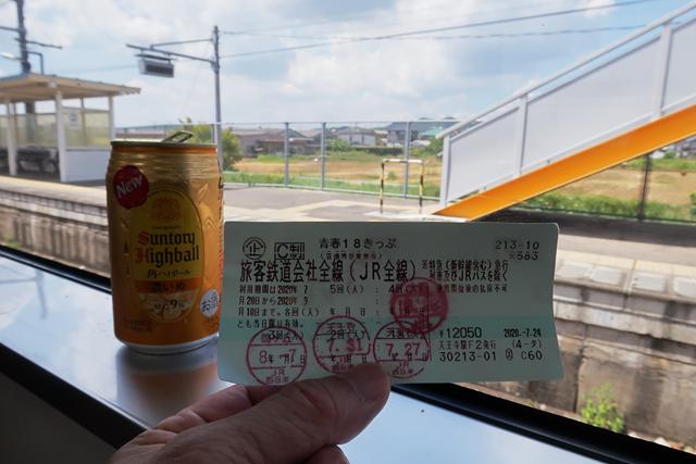 200828-松下うどんi-004-I