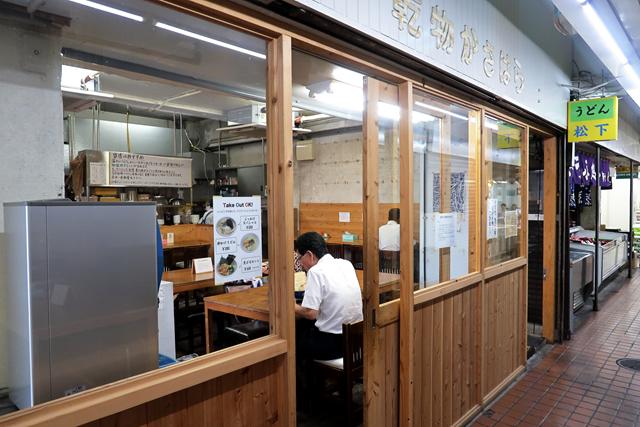 200828-松下うどんi-007-I