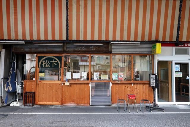 200828-松下うどんi-018-I