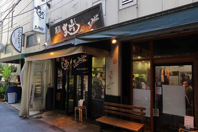 200927-麵屋丈六-002-S