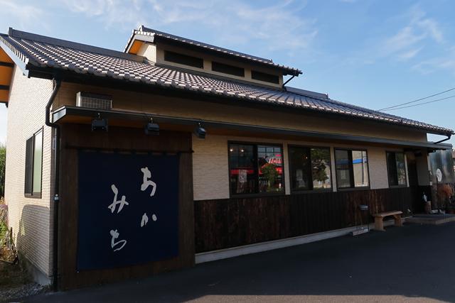 200830-あかみち-002-S
