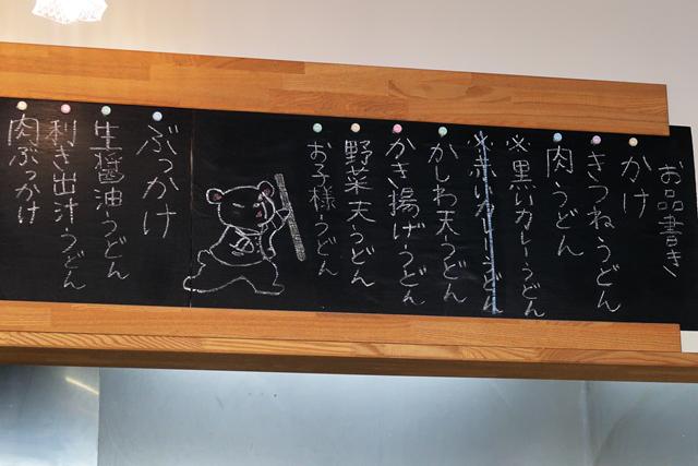 200830-あかみち-005-S