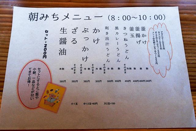 200830-あかみち-008-S