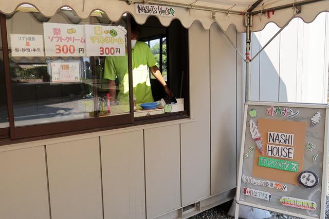 200830-JA香川県和田支所-005-S