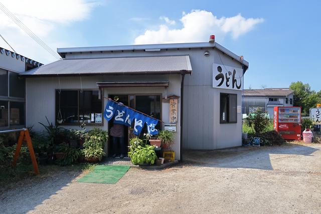 200830-うらら-002-S
