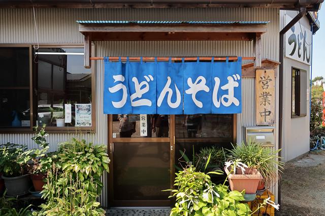 200830-うらら-003-S