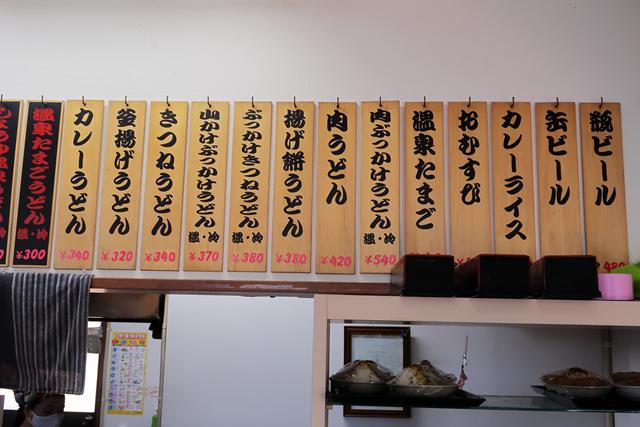 200830-山もり-003-S