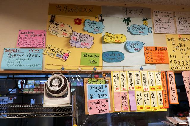 200830-ふる里うどん-006-S