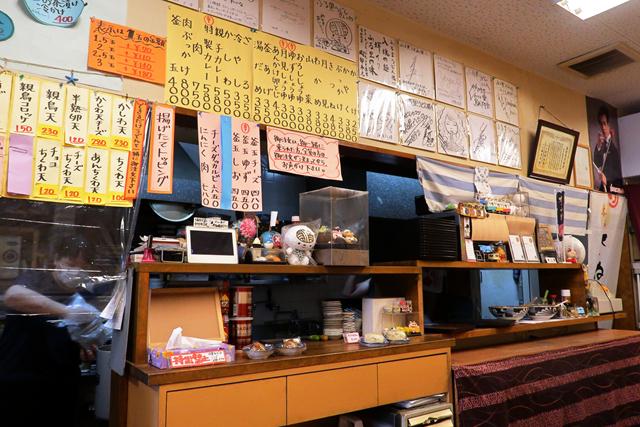200830-ふる里うどん-007-S