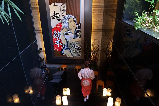 200908-1-麺紡木-003-S
