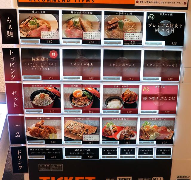 200908-1-麺紡木-004-S