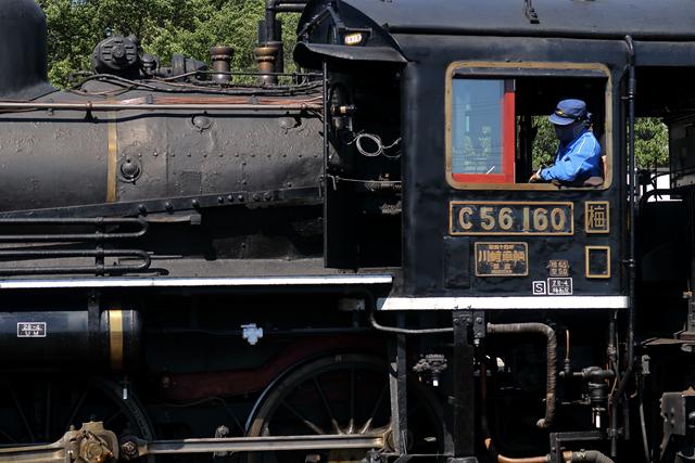 200908-京都鉄道博物館-001-S