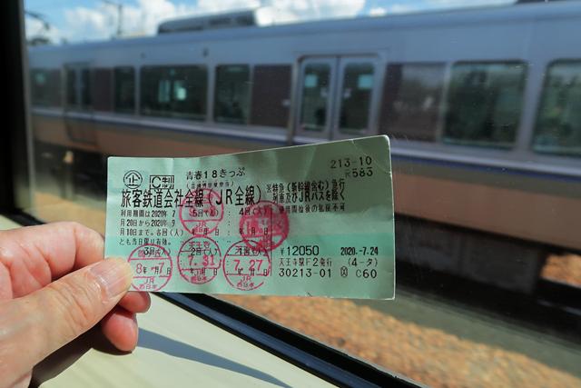 200908-京都鉄道博物館-002-S