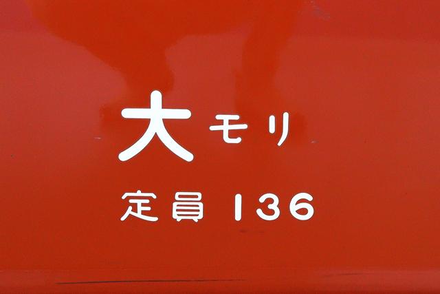 200908-01-京都鉄道博物館-001-S