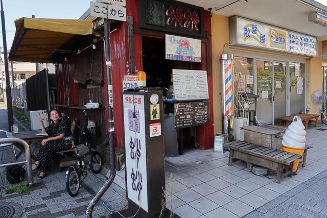 200908-京都 二条 創作たこ焼き 蛸蛸-002-S