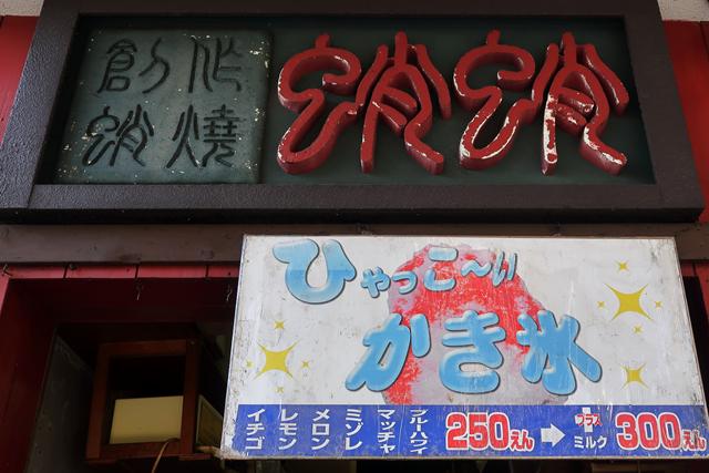 200908-京都 二条 創作たこ焼き 蛸蛸-004-S