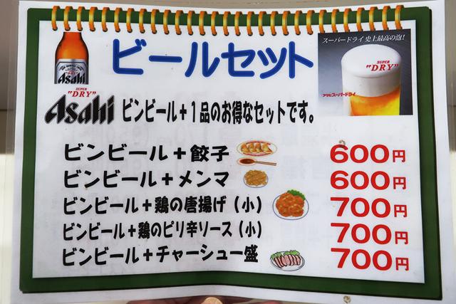 201001-01-担々麵信玄-007-S