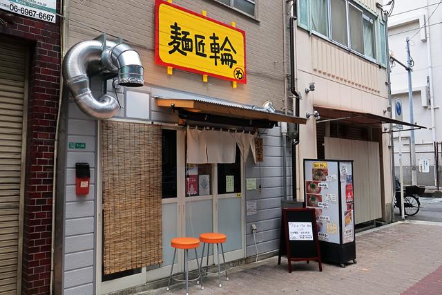 200914-01-麺匠 輪-002-S