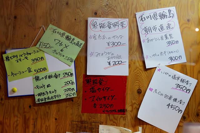 200914-02-麺匠 輪-001-S