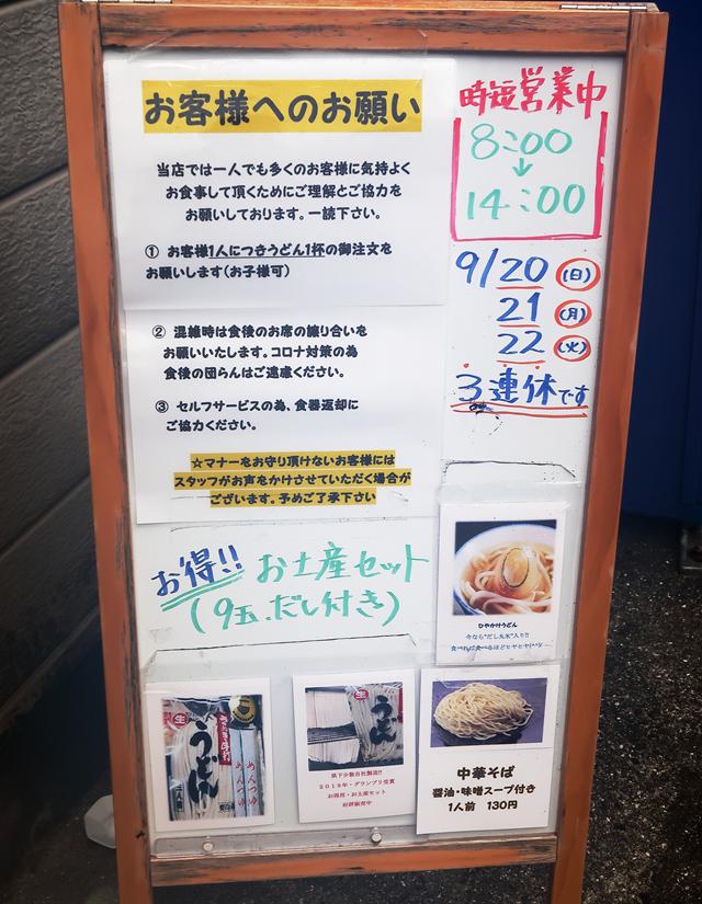 200918-吉本食品-003-S