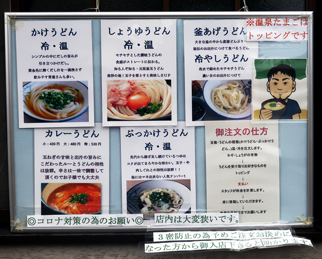 200918-吉本食品-004-S