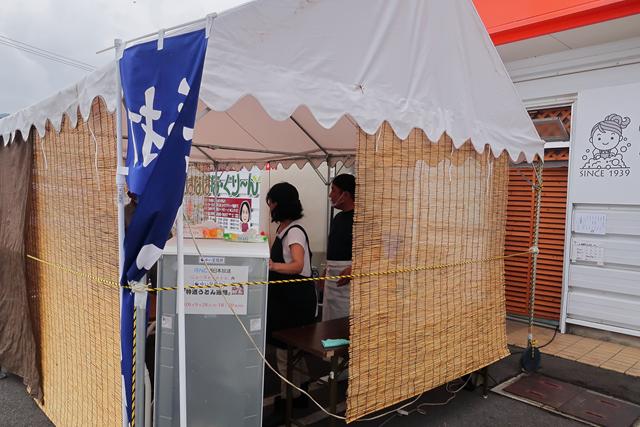 200918-ゆい製麺所-004-S