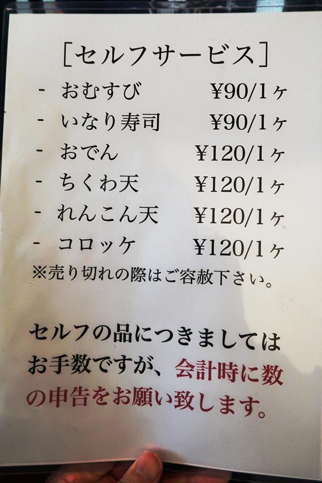 200918-丸亀渡辺-005-S