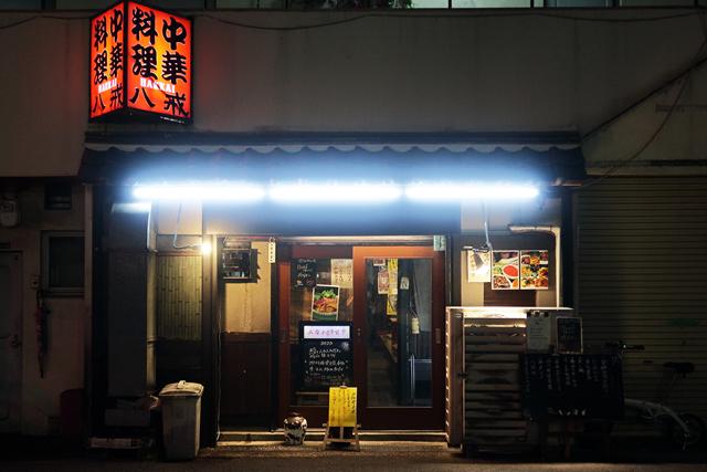 200926-大衆中遊華食堂 八戒-002-S