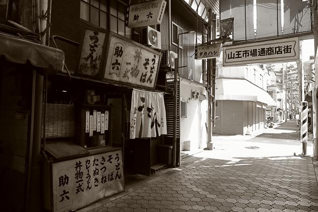 201003-b-助六うどん-001-S
