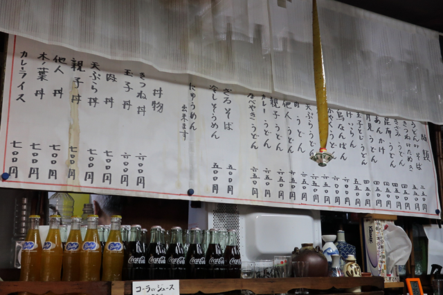 201003-b-助六うどん-011-S