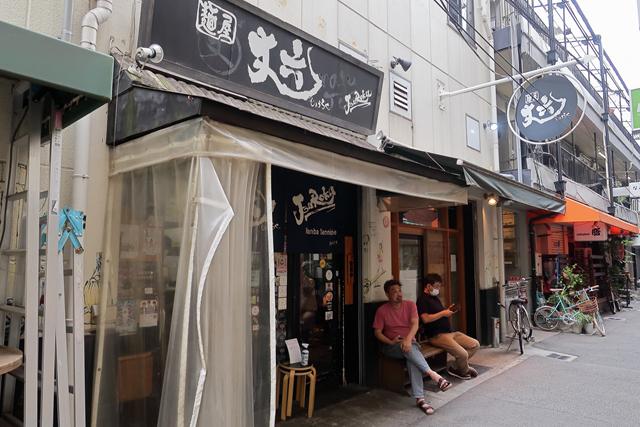 201001-麵屋丈六-002-S