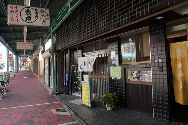 201006-祇園寿司魚権-002-S