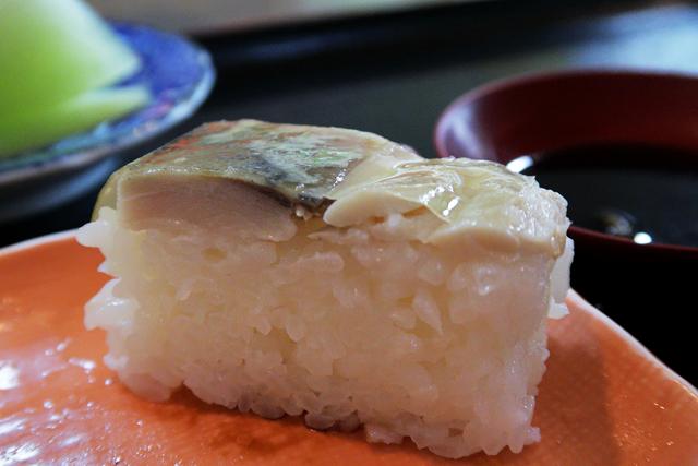 201006-祇園寿司魚権-011-S