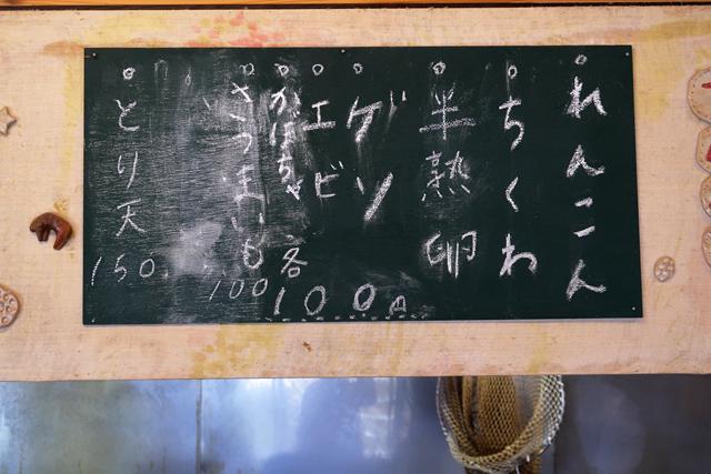 201016-三好うどん-009-S