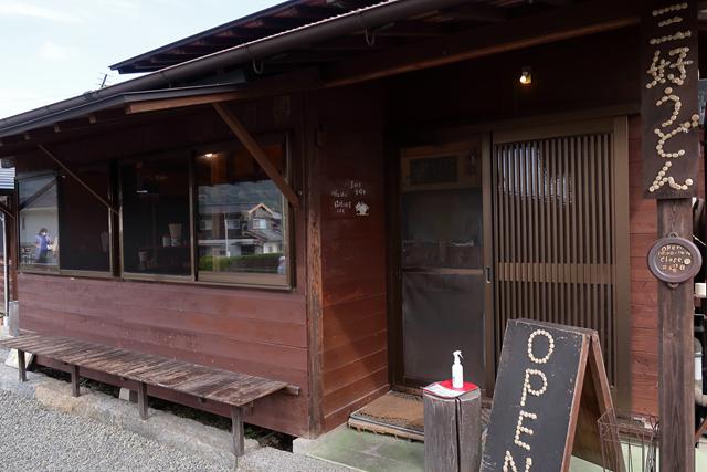 201016-三好うどん-015-S